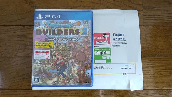 ノジマオンラインで購入した「ドラゴンクエストビルダーズ2(PS4版)」