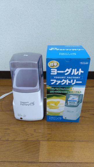 ヨーグルトメーカー「東京販売企画 TO-PLANTKY-41」